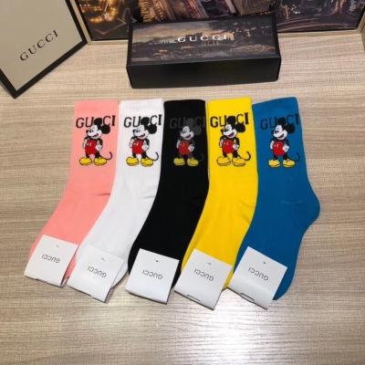 Gucci 古驰 最新款短款袜子 一盒五双 经典品牌字母搭配 火爆全网 潮人必备msyd090807