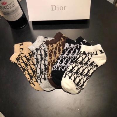 【DIOR迪奥】2020新款中短款袜款袜子!一盒五双,潮人必备,超好搭配msyd082710