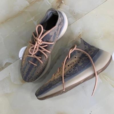 Adidas\阿迪Yeezy Boost380 Mist大地色椰子 女士休闲运动鞋