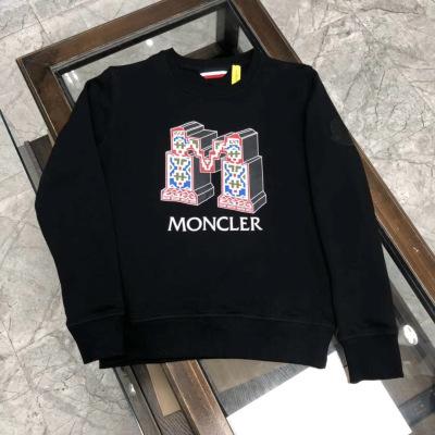 MOONCOO/蒙口卫衣2020早秋新款字母印花套头打底男女同款长袖上衣-19