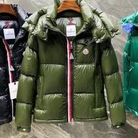 Moncler蒙口羽绒服 冬季男士明星同款鹅绒防风防雨外套-13